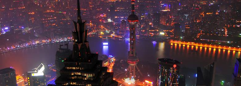 Shanghai article night view