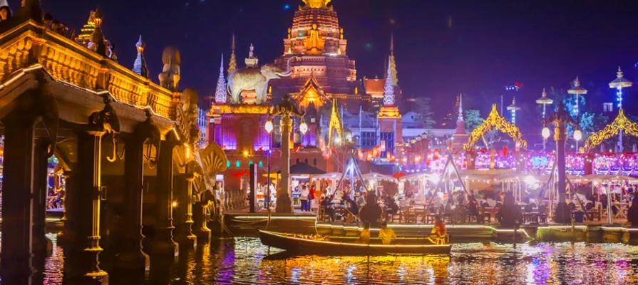 Gaozhuang Starlight Night Market