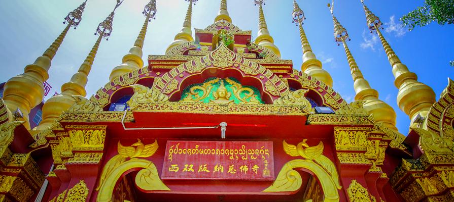 Zong Buddhist Monastery