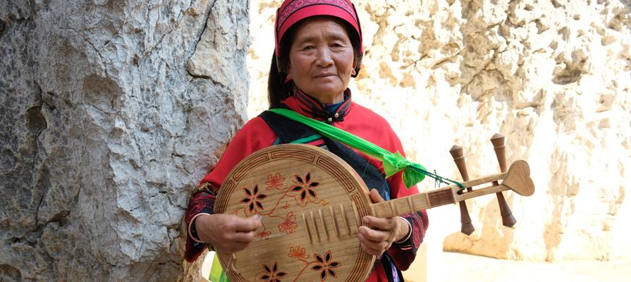 Yunnan Minority Lady
