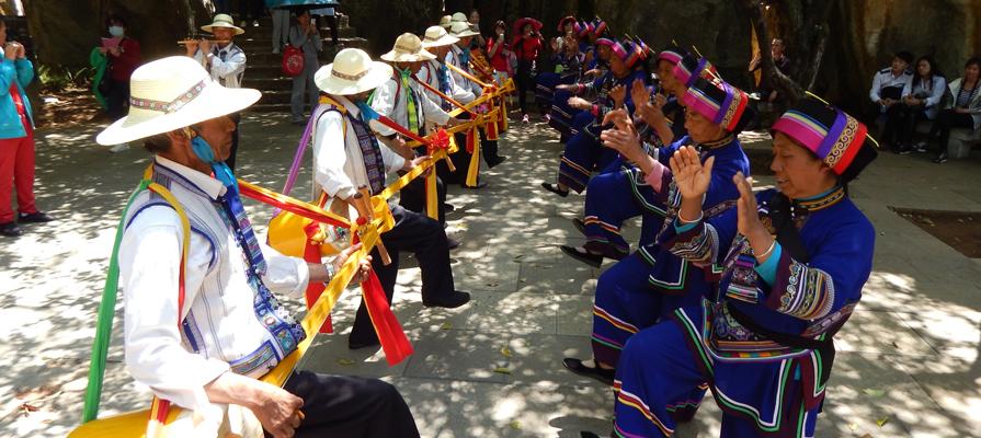 Yunnan Minority village