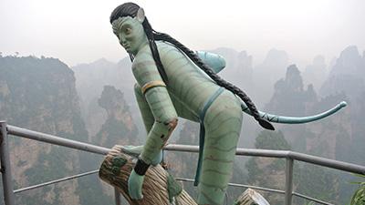 Avatar Zhangjiajie