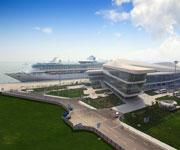Tianjin Cruise Terminal