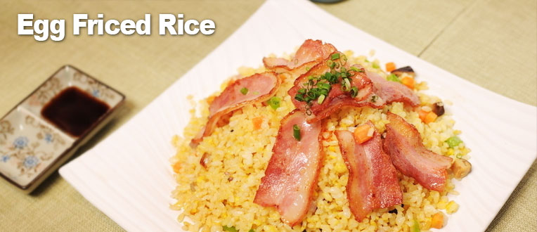 Egg fried rice ricepes