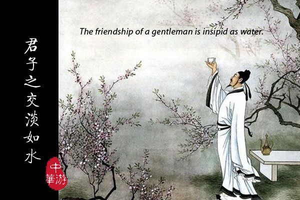 The friendship of a gentleman is insipid as water.