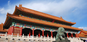 Beijing, the Forbidden City
