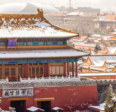 The snow scenery at the Forbidden City