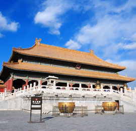China history travel, the Forbidden City