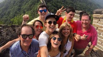 China Family Classic Tour