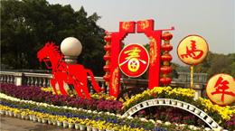 China's Festivals