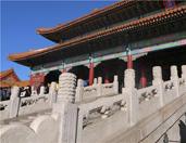 China's Heritage