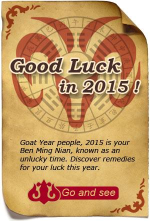 Goat - Ben Ming Nian