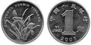 1 jiao coin