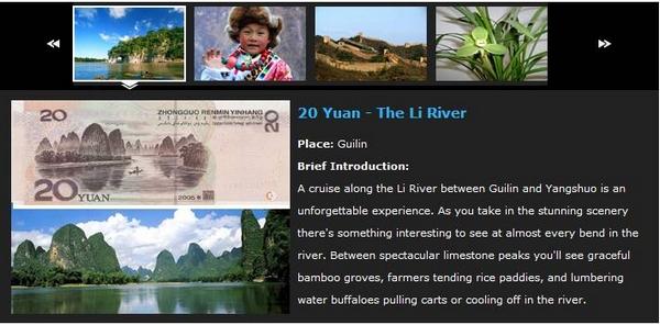 China Bank Notes Tour