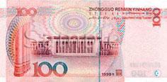 Monnaie Chinoise 100 yuan