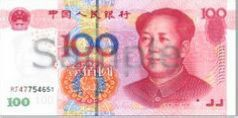 One hundred RMB