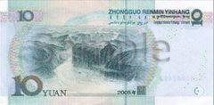 Monnaie Chinoise 10 yuan