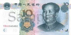 10 yuan note