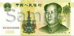 Monnaie chinoise 1 yuan