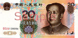 Chinese Money — History, Culture, Bank Notes and Coins