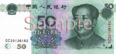 Monnaie Chinoise 50 yuan