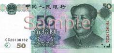 RMB 5O Yuan Note