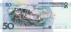 RMB 50 Yuan Note