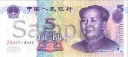 Monnaie Chinoise 5 yuan