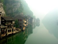 Guizhou Scenery