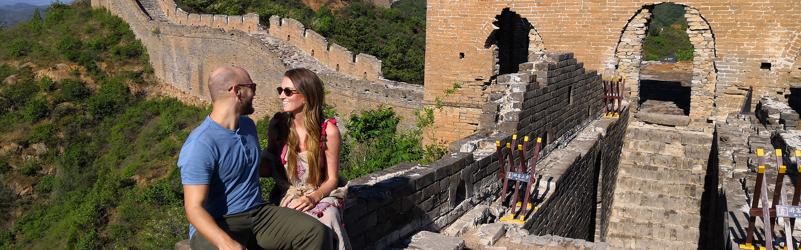 Articles to Read before Planning a Tour to China