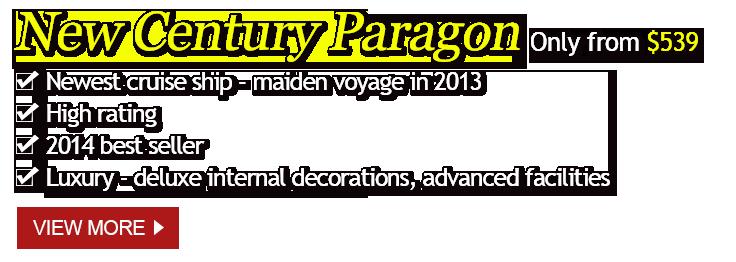 New Century Paragon