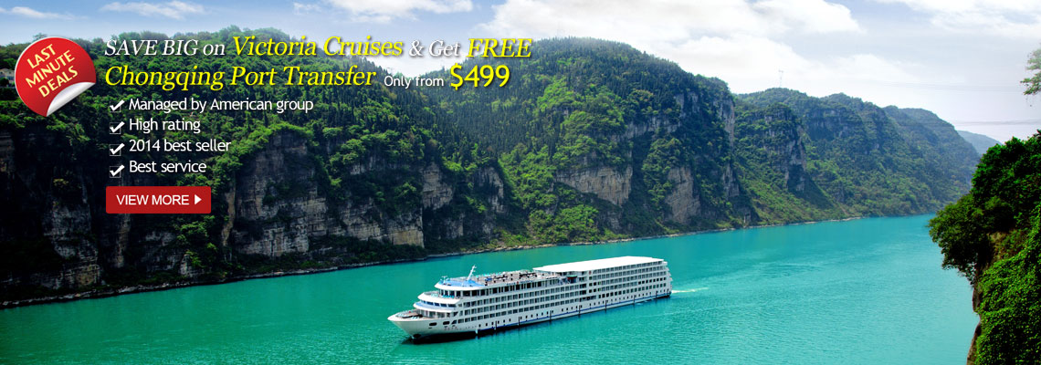 save big on Victoria Cruises on Chinese National Holiday