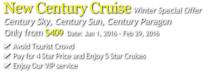 New Century winter cruise
