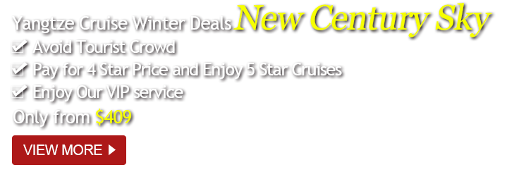 Yangtze cruise winter travel, Century Sky
