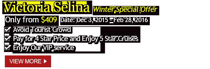 Victoria Selina, Yangtze cruise winter travel