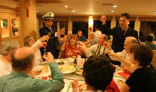 Captain Welcome Banquet