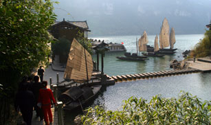Three Gorges Tribe Scenic Spots