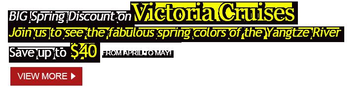 Victoria cruises spring deals