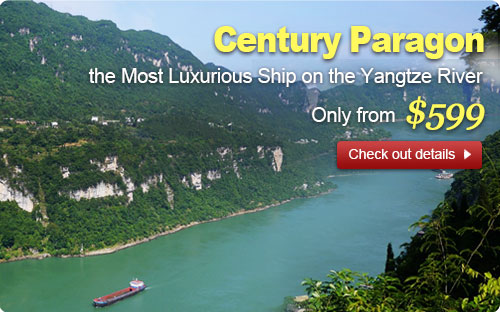 New Century Paragon, the most luxurious ship on the Yangtze River, only from $599