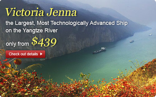 Victoria Jenna, the largest, most technologically advanced ship, only from $439