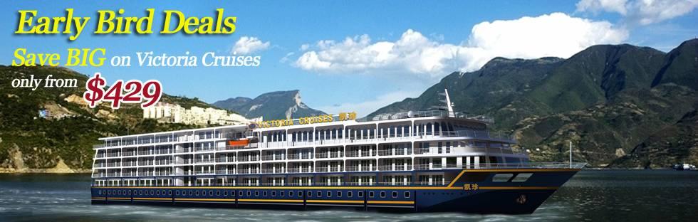 victoria-cruise