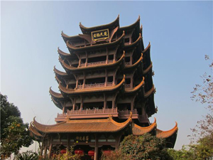 The Yellow Crane Tower
