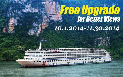 Yangtze Gold Cruises free upgrade