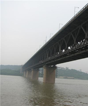 The first bridge over the Yangtze River