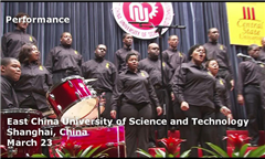 The Central State University Chorus Touring