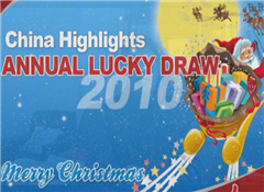 Annual Lucky Draw for Customers in 2010