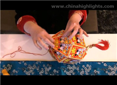 How to Make a Chinese Lantern