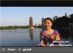 Learn Chinese Series  Everyday Language