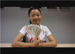 Learn Chinese Series  Chinese Currency