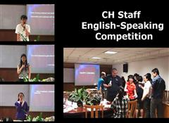 CH Staff English Speaking Competition